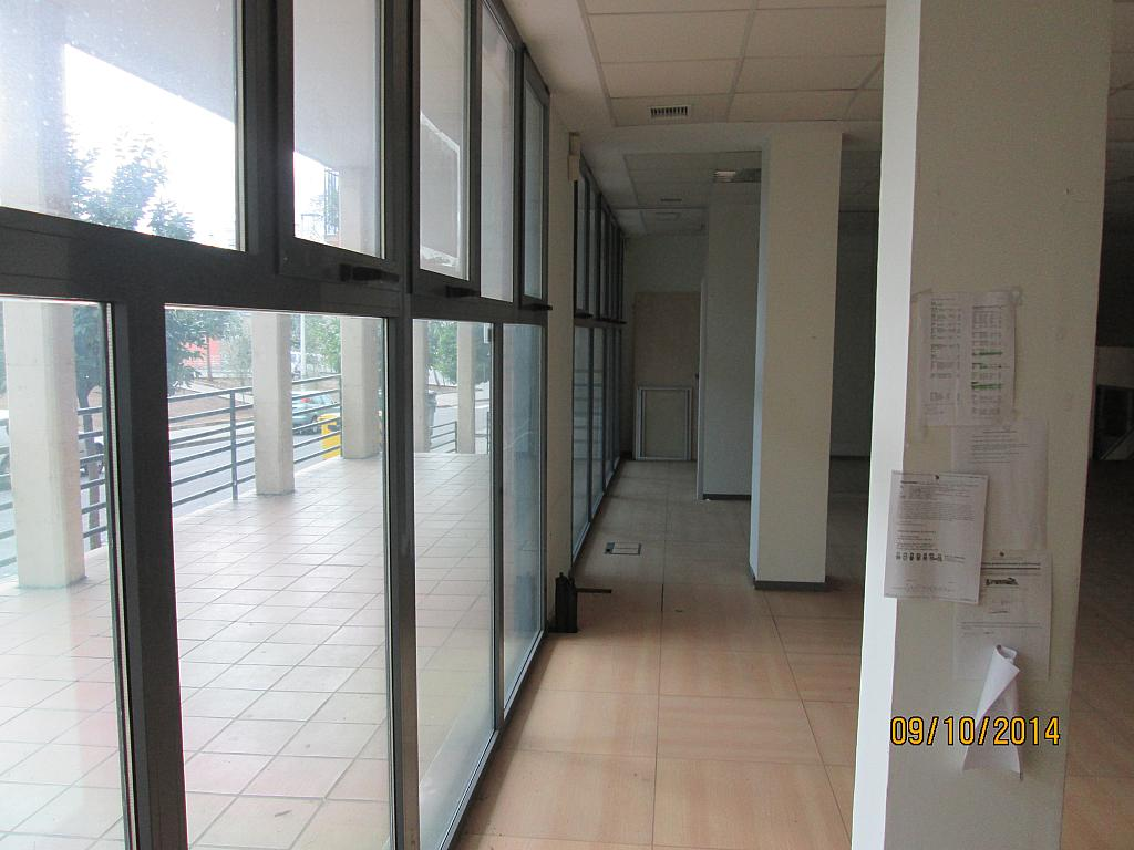 Oficina en alquiler en calle Ruta Via de la Plata, Mérida - 280649302