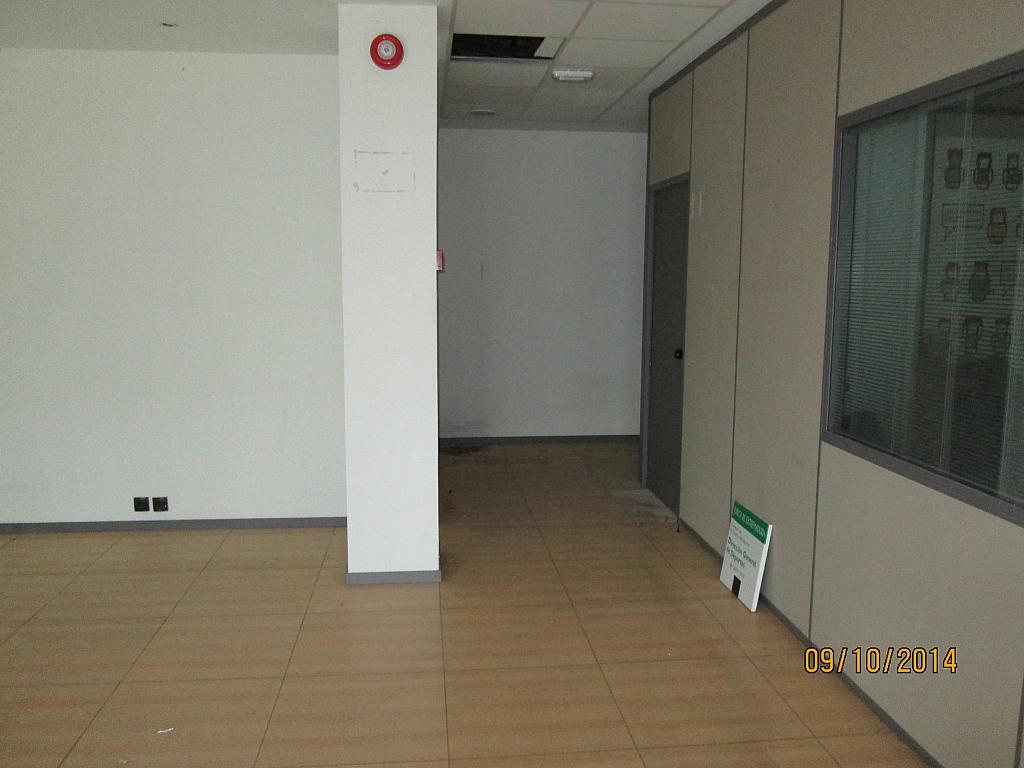 Oficina en alquiler en calle Ruta Via de la Plata, Mérida - 280649311
