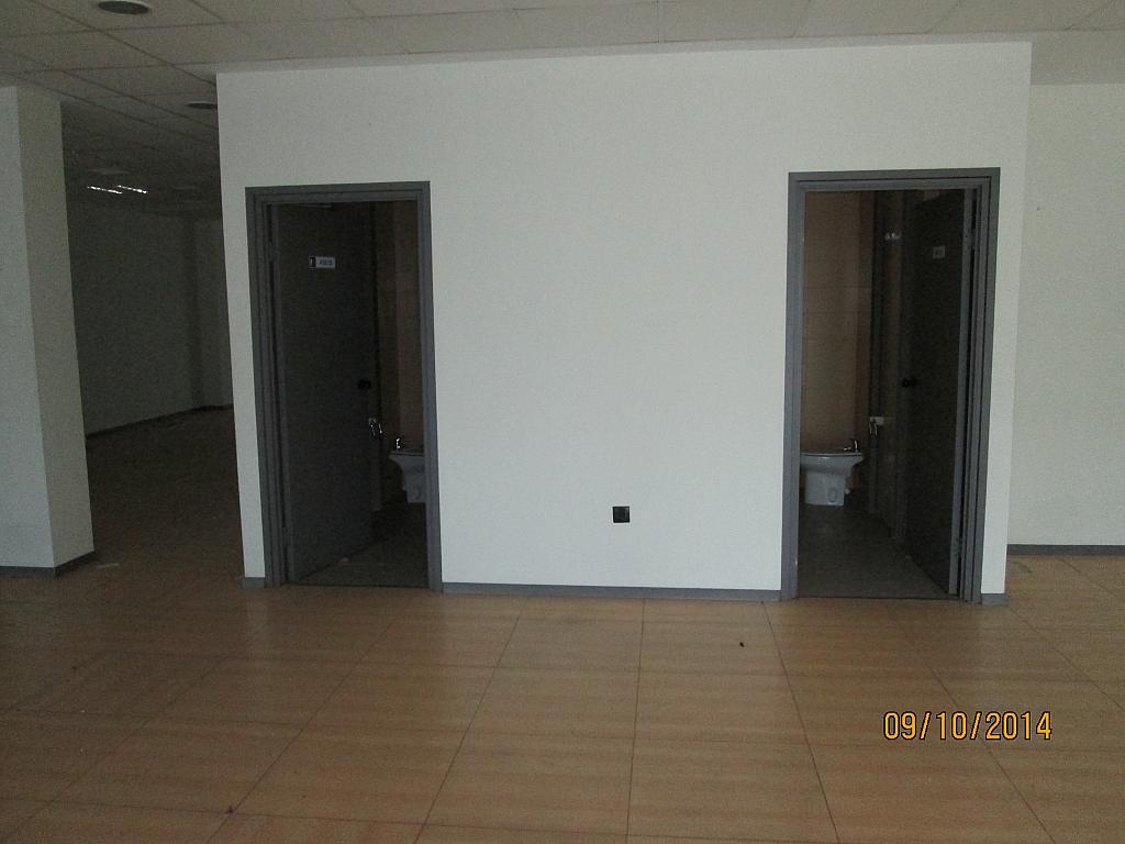 Oficina en alquiler en calle Ruta Via de la Plata, Mérida - 280649320