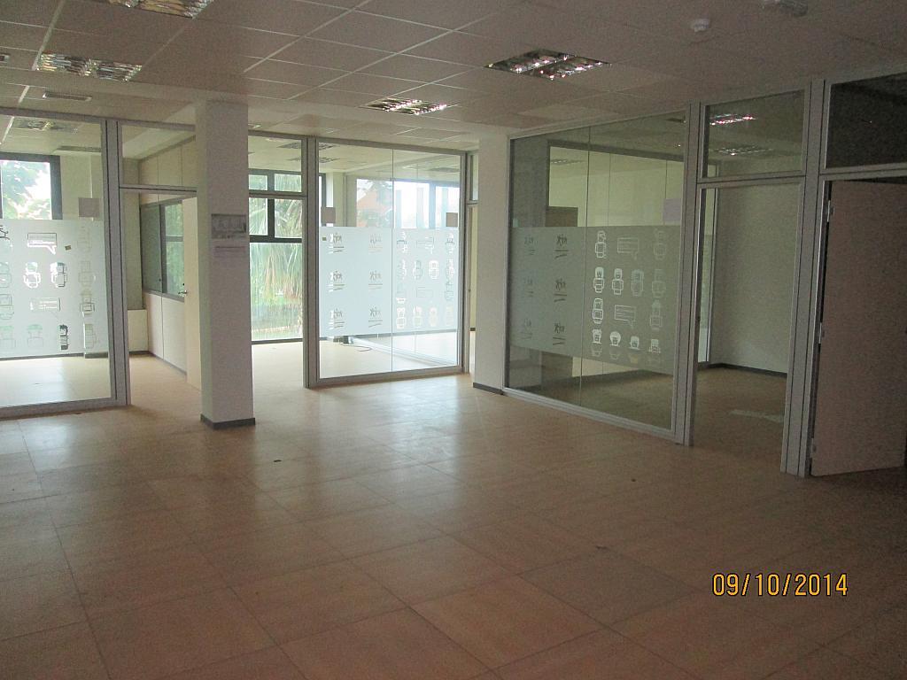 Oficina en alquiler en calle Ruta Via de la Plata, Mérida - 280649331