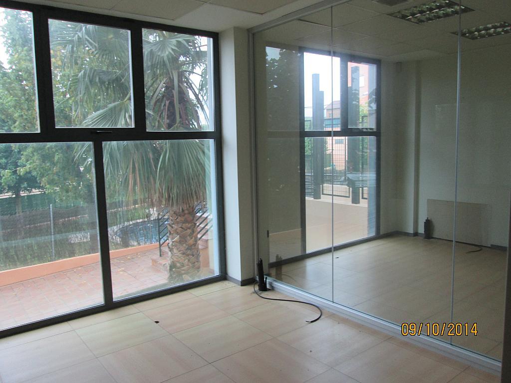 Oficina en alquiler en calle Ruta Via de la Plata, Mérida - 280649333