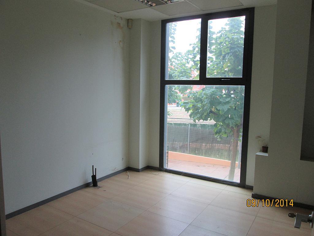 Oficina en alquiler en calle Ruta Via de la Plata, Mérida - 280649341