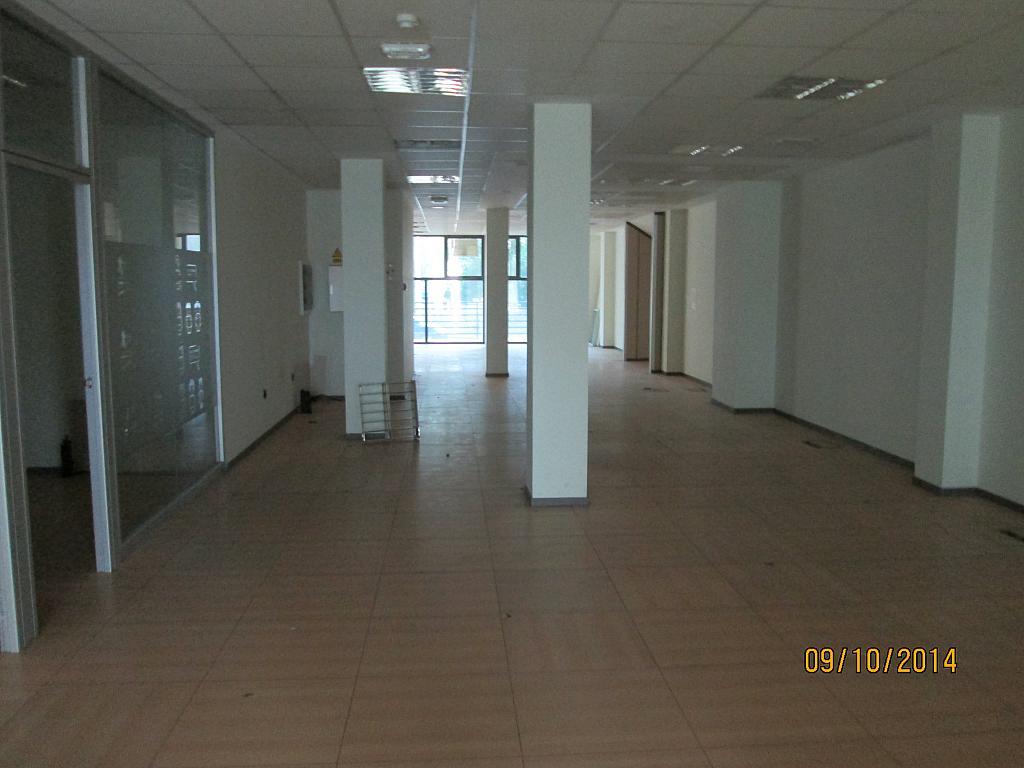 Oficina en alquiler en calle Ruta Via de la Plata, Mérida - 280649349