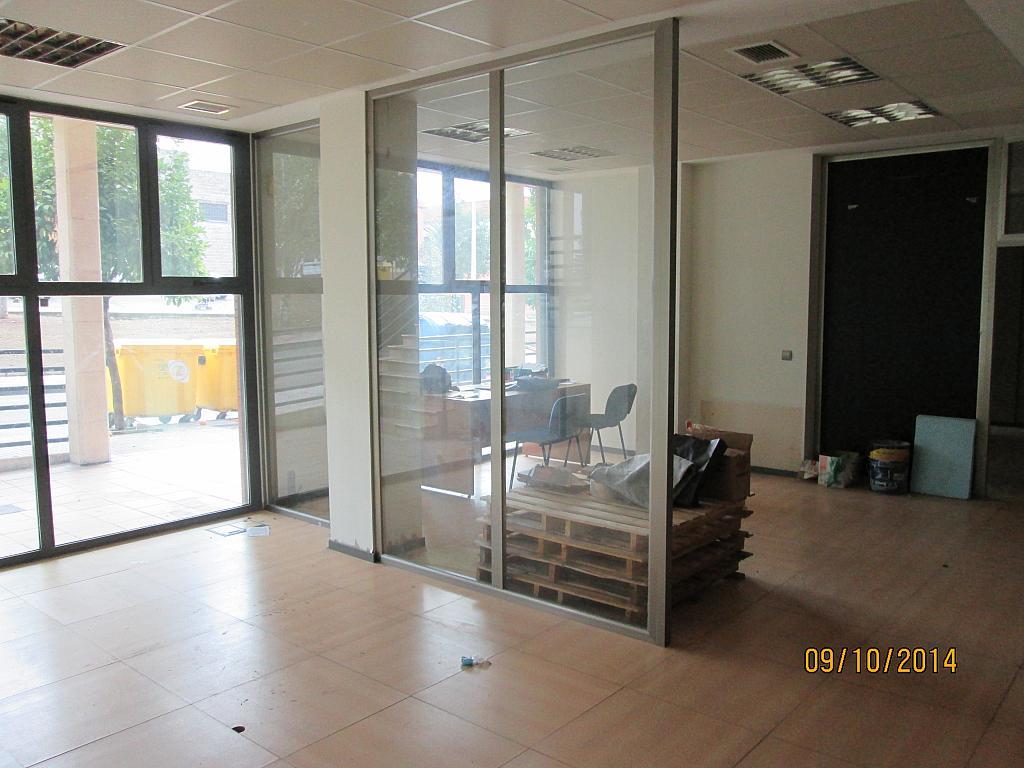 Oficina en alquiler en calle Ruta Via de la Plata, Mérida - 280649365