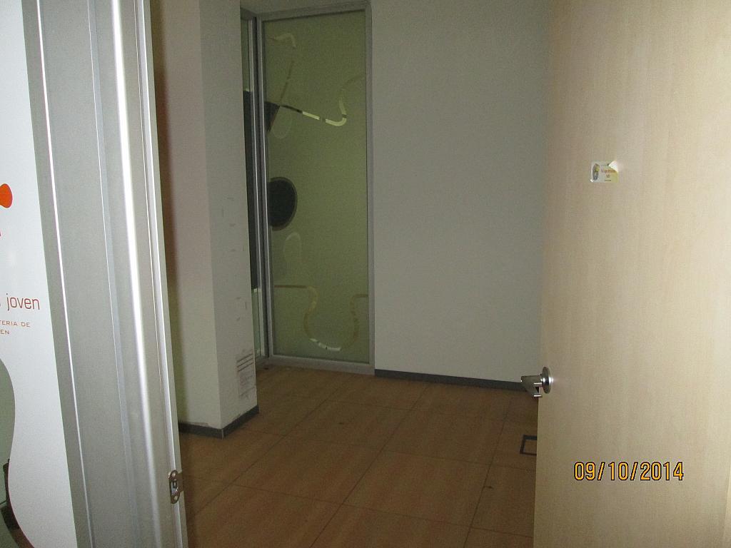 Oficina en alquiler en calle Ruta Via de la Plata, Mérida - 280649387