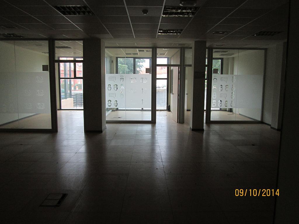 Oficina en alquiler en calle Ruta Via de la Plata, Mérida - 280649395