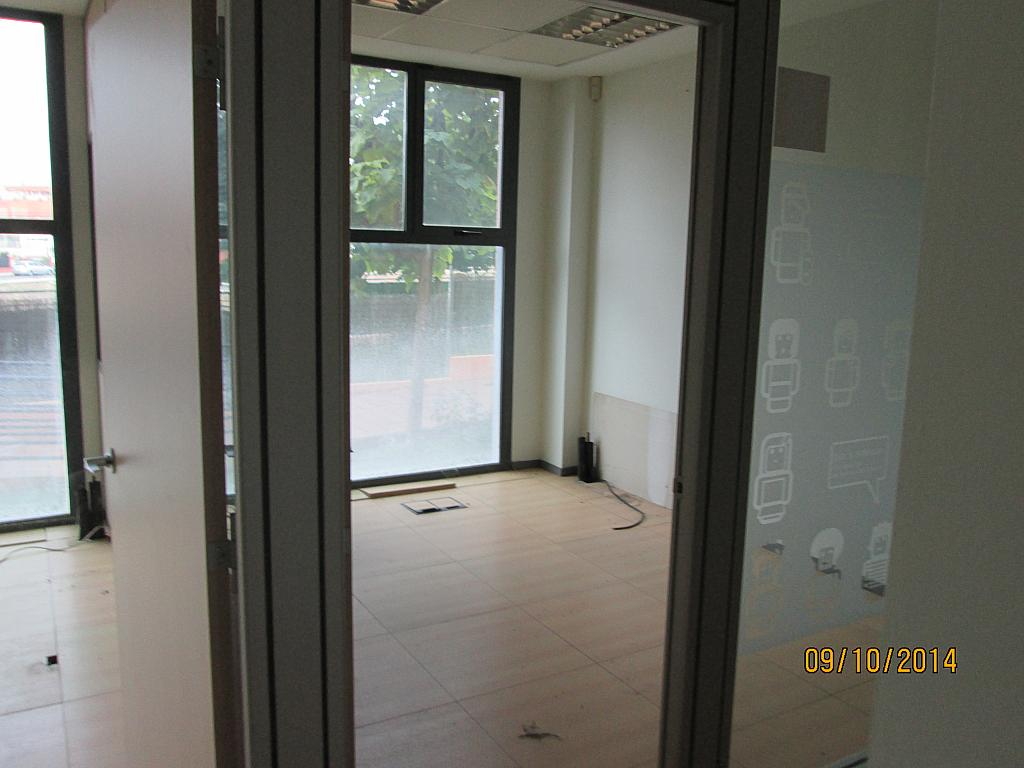 Oficina en alquiler en calle Ruta Via de la Plata, Mérida - 280649400