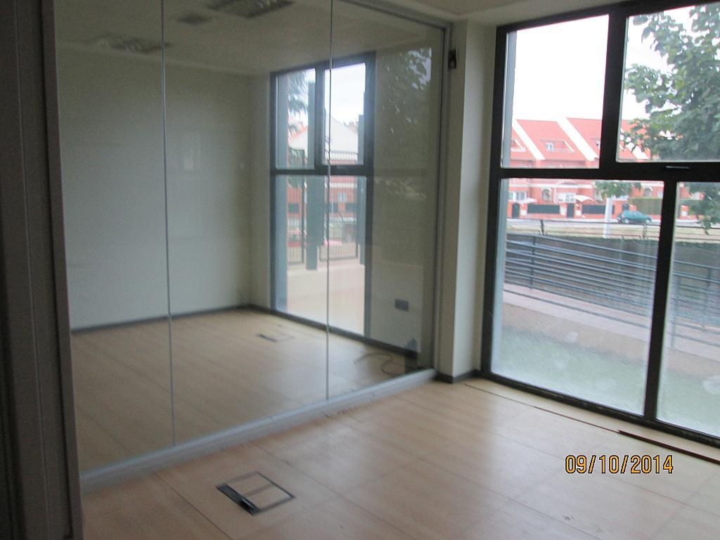 Oficina en alquiler en calle Ruta Via de la Plata, Mérida - 280649411