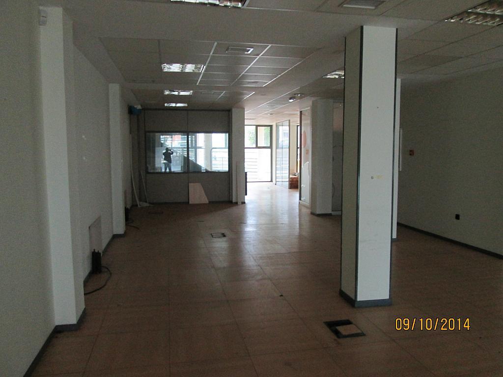Oficina en alquiler en calle Ruta Via de la Plata, Mérida - 280649421
