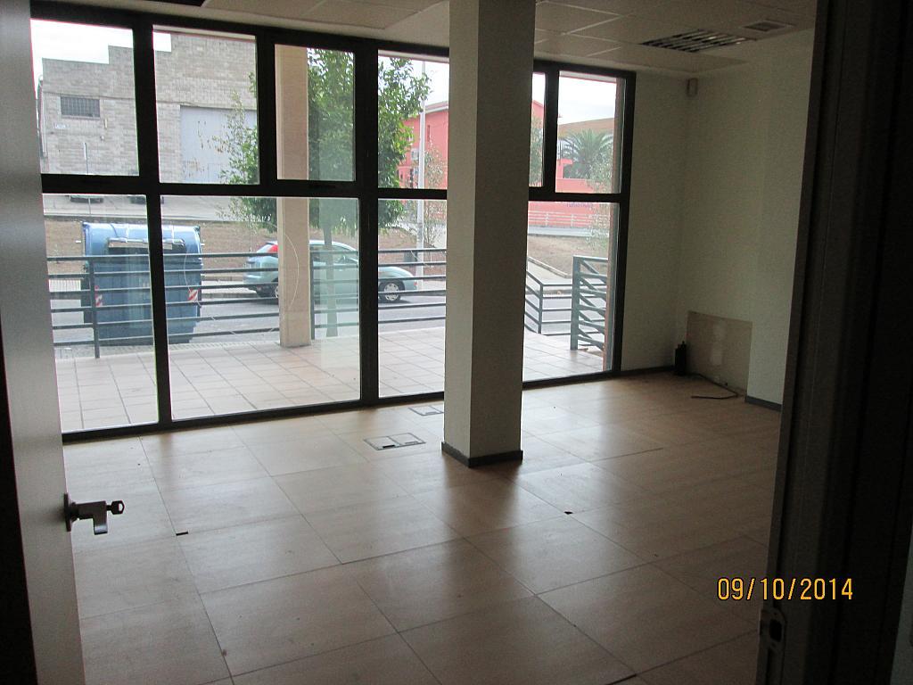 Oficina en alquiler en calle Ruta Via de la Plata, Mérida - 280649428