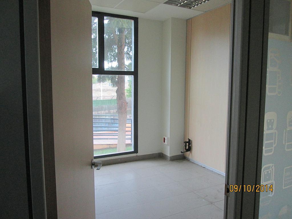 Oficina en alquiler en calle Ruta Via de la Plata, Mérida - 280649438