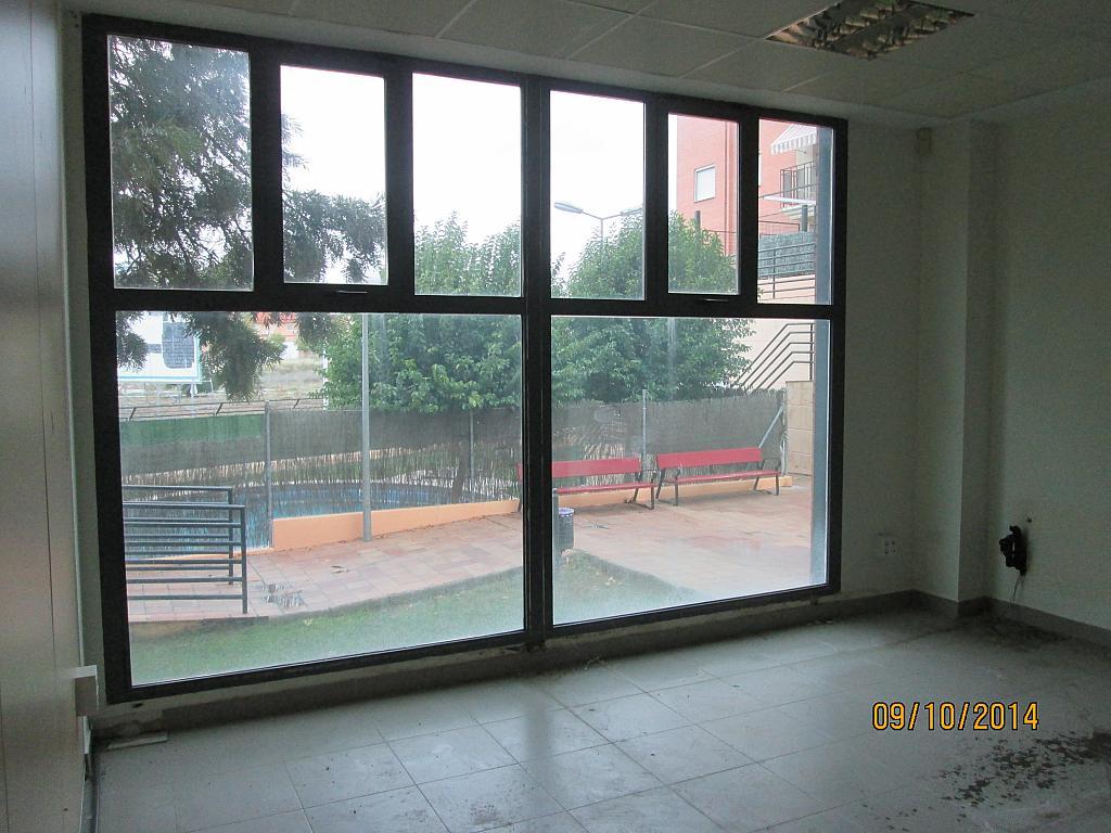 Oficina en alquiler en calle Ruta Via de la Plata, Mérida - 280649442