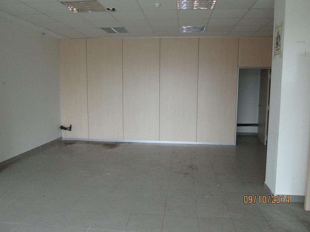 Oficina en alquiler en calle Ruta Via de la Plata, Mérida - 280649446
