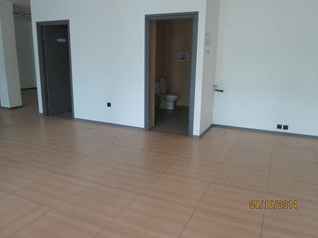 Oficina en alquiler en calle Ruta Via de la Plata, Mérida - 280649455
