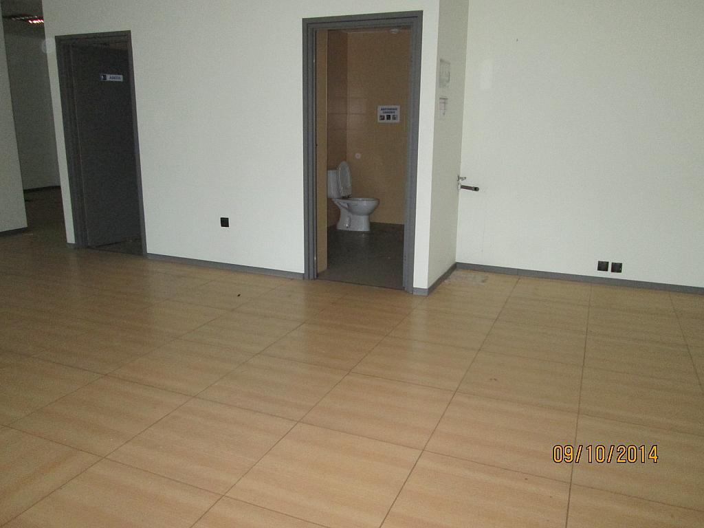 Oficina en alquiler en calle Ruta Via de la Plata, Mérida - 280649459