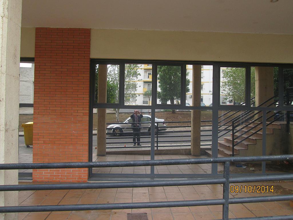 Oficina en alquiler en calle Ruta Via de la Plata, Mérida - 280649466