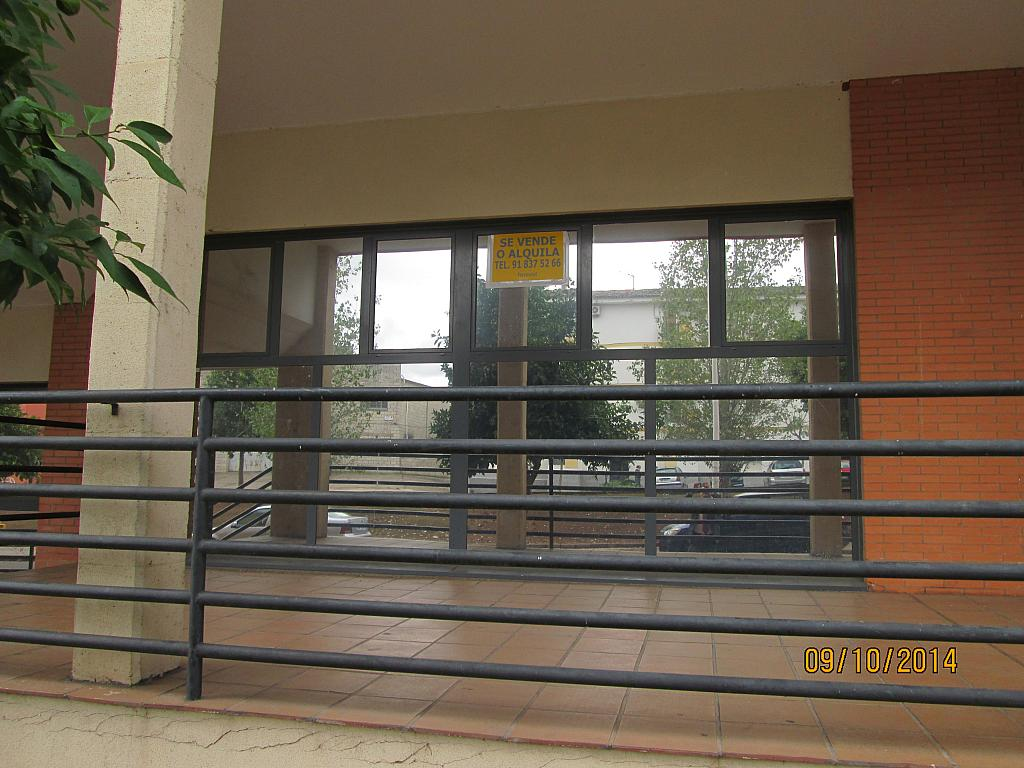 Oficina en alquiler en calle Ruta Via de la Plata, Mérida - 280649473