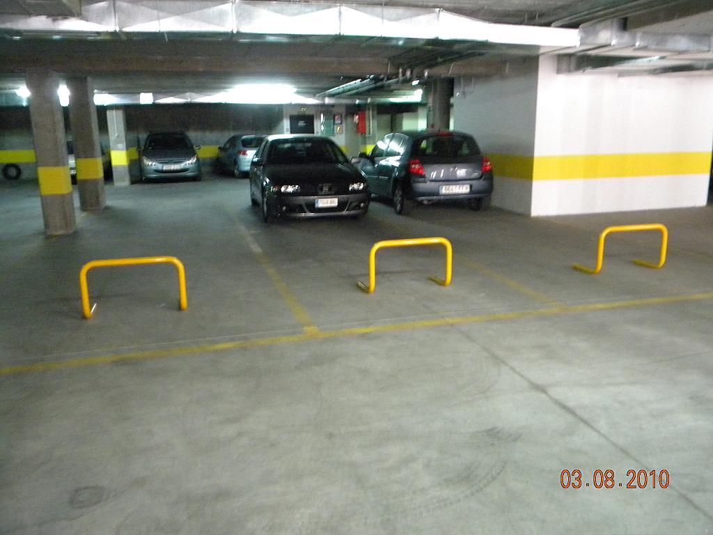 Parking en alquiler en calle Yunta, Delicias - Pajarillos - Flores en Valladolid - 281916427