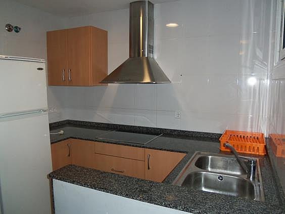 Apartamento en venta en calle Raco del Portes, Els Pavos en Blanes - 281450671