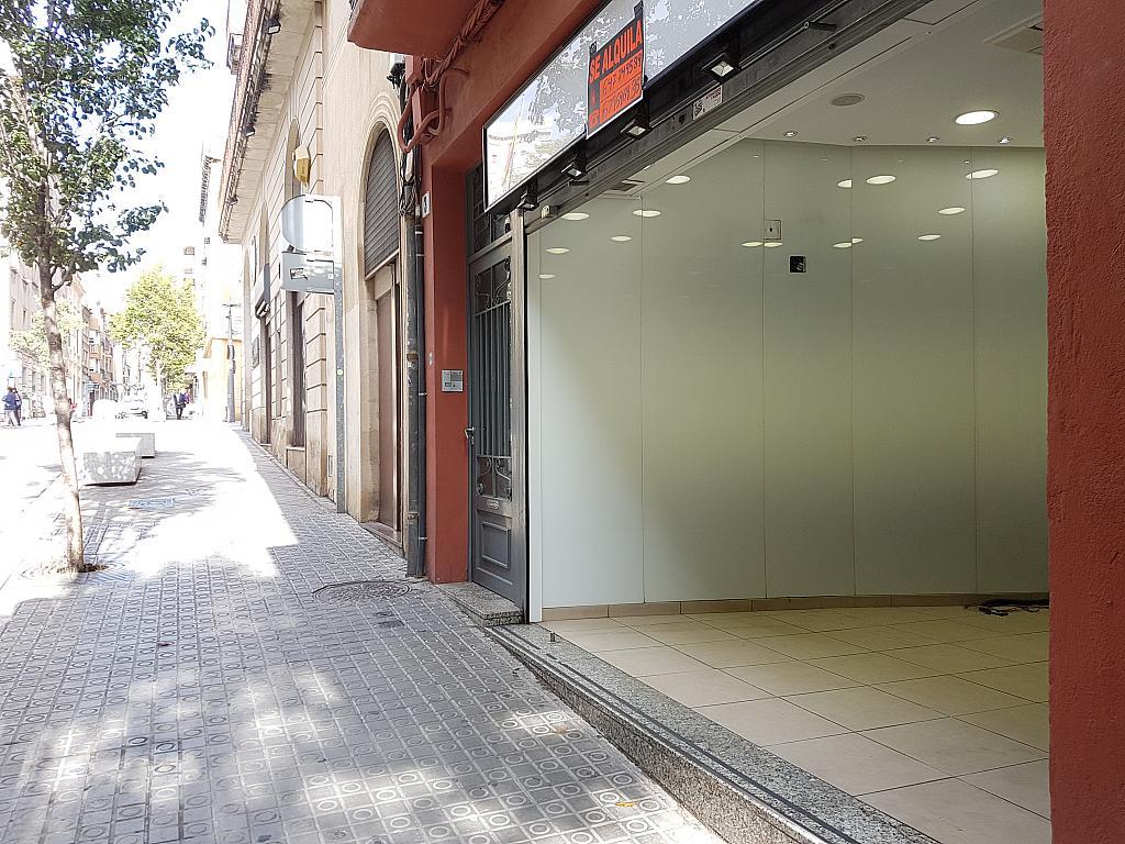 Fachada - Local en alquiler en calle Baixada Santa Ana, Centre en Mataró - 331620900
