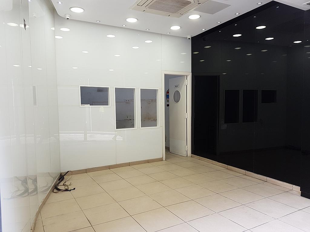 Salón - Local en alquiler en calle Baixada Santa Ana, Centre en Mataró - 331620905
