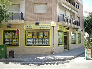 Local comercial en alquiler en calle Ramon Llull, Port en Cambrils - 285151393