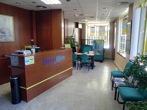 Local comercial en alquiler en calle Ramon Llull, Port en Cambrils - 285151404