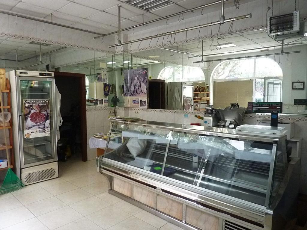 Local comercial en alquiler en El Llano en Gijón - 345224929