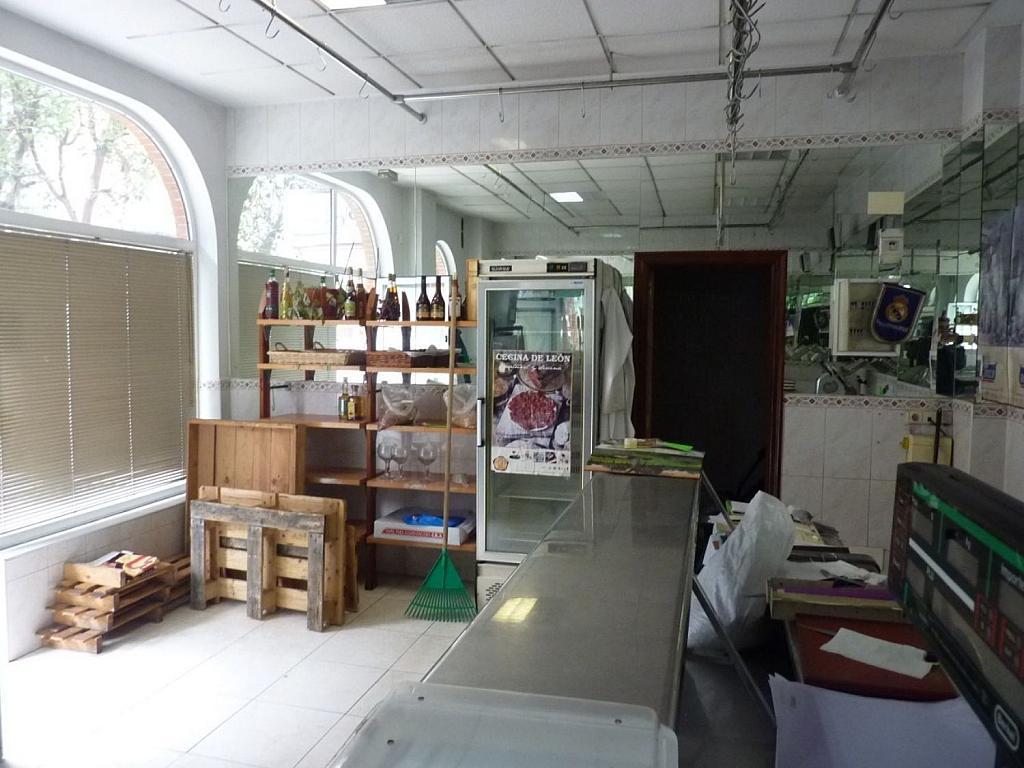 Local comercial en alquiler en El Llano en Gijón - 345224935
