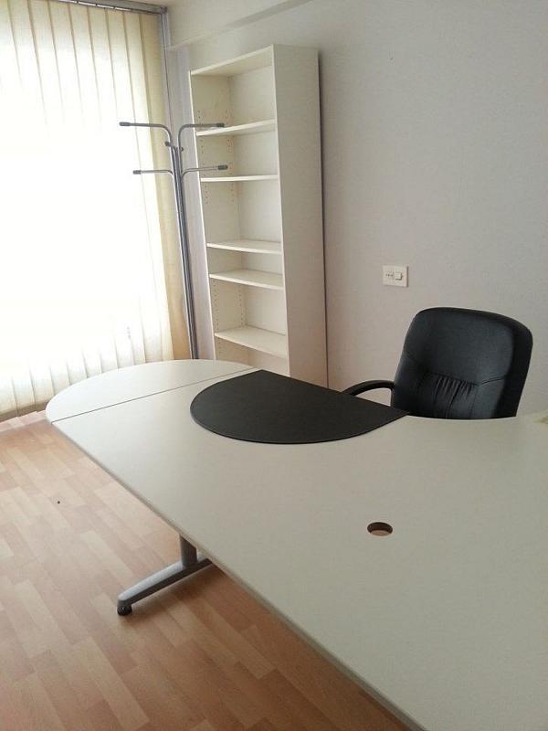 Oficina en alquiler en Laviada en Gijón - 358632406