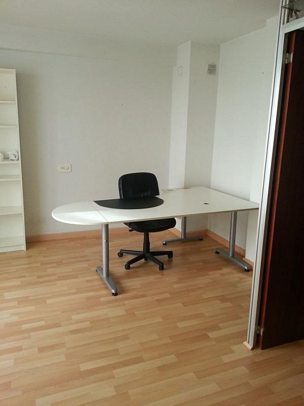 Oficina en alquiler en Laviada en Gijón - 358632427