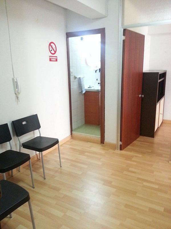 Oficina en alquiler en Laviada en Gijón - 358632451