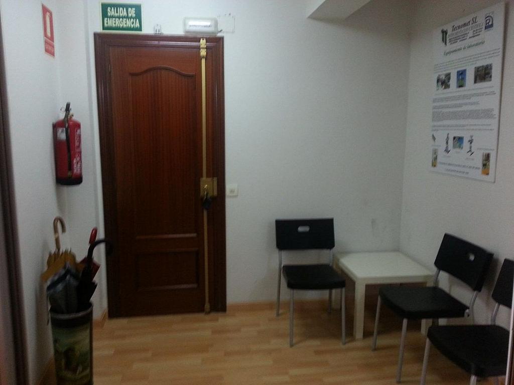 Oficina en alquiler en Laviada en Gijón - 358632457