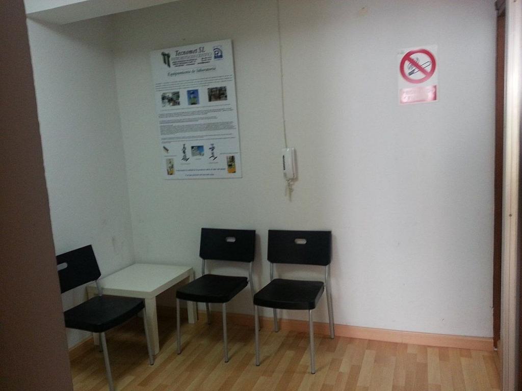 Oficina en alquiler en Laviada en Gijón - 358632460
