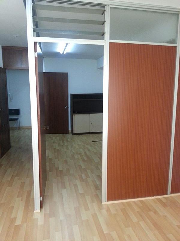 Oficina en alquiler en Laviada en Gijón - 358632478