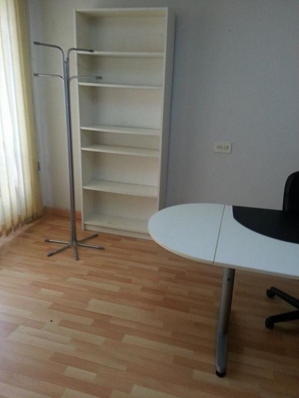 Oficina en alquiler en Laviada en Gijón - 358632481