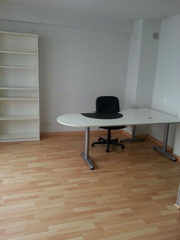 Oficina en alquiler en Laviada en Gijón - 358632484