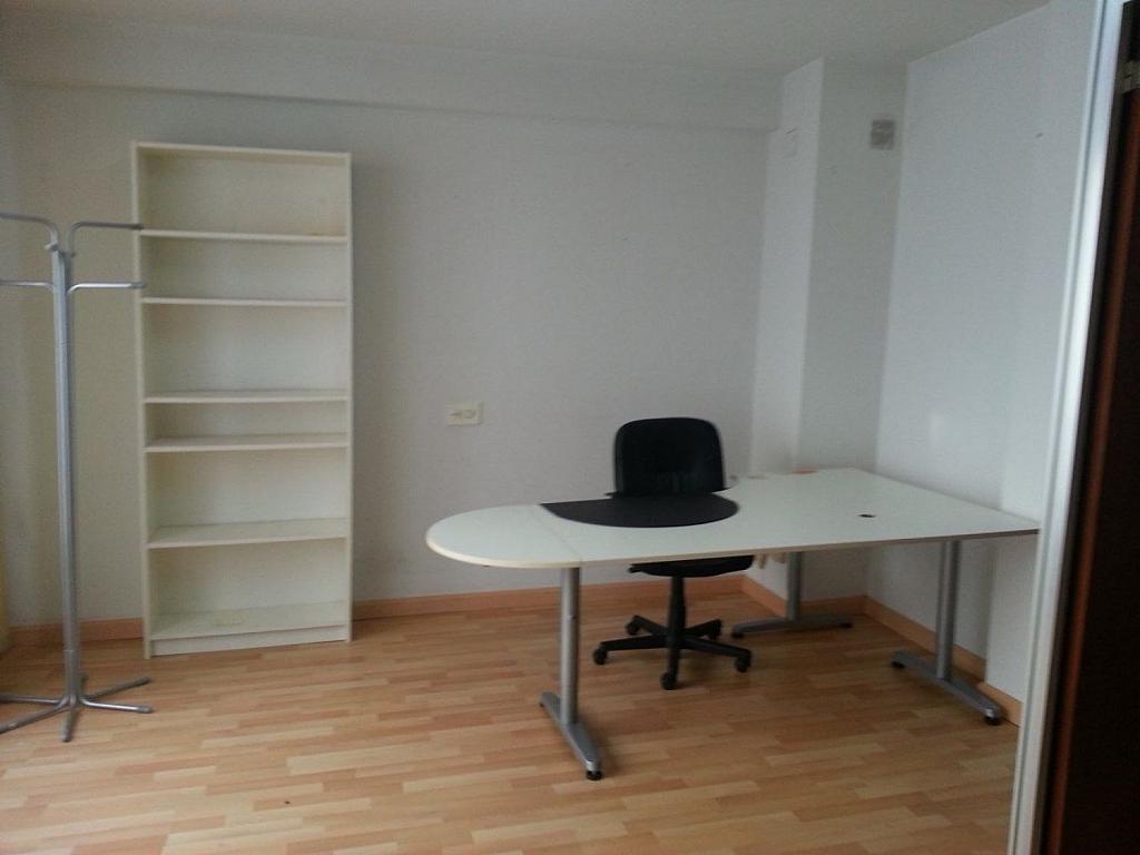 Oficina en alquiler en Laviada en Gijón - 358632487