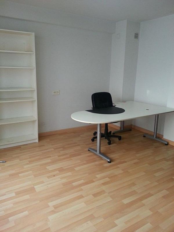 Oficina en alquiler en Laviada en Gijón - 358632490