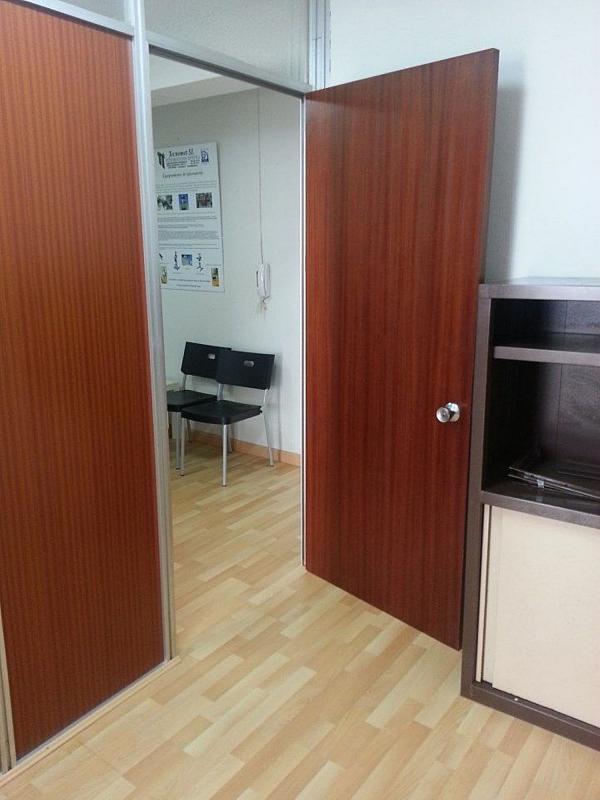 Oficina en alquiler en Laviada en Gijón - 358632502