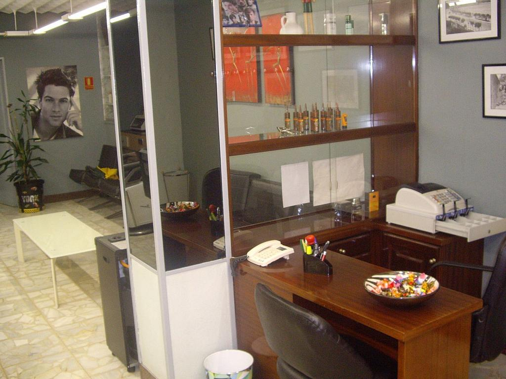 Local comercial en alquiler en calle De la Argentina, Oeste en Gijón - 358652026