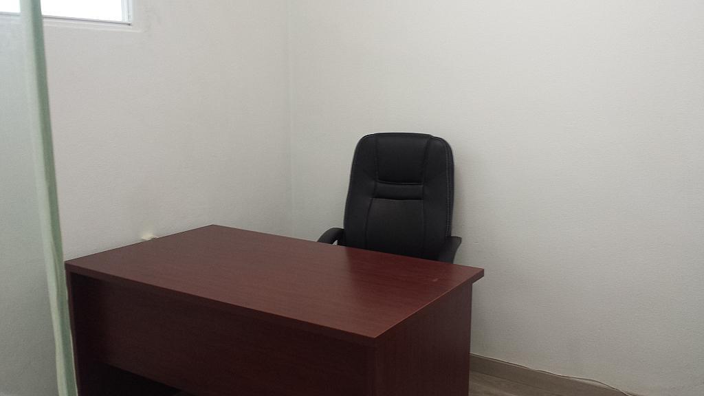 Oficina en alquiler en calle Cartagena de Indias, Cartagena - 317178451