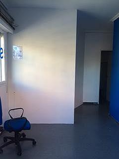 Oficina - Oficina en alquiler en Macarena en Sevilla - 288290996