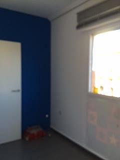 Oficina - Oficina en alquiler en Macarena en Sevilla - 288291002