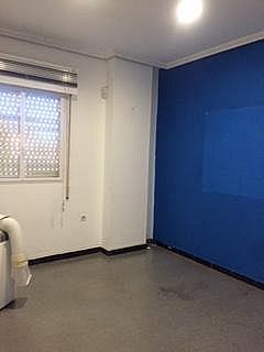 Oficina - Oficina en alquiler en Macarena en Sevilla - 288291023