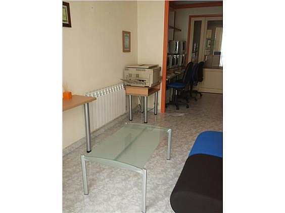Oficina en alquiler en calle Ramón y Cajal, Los Castros-Castrillón-Eiris en Coruña (A) - 293562166