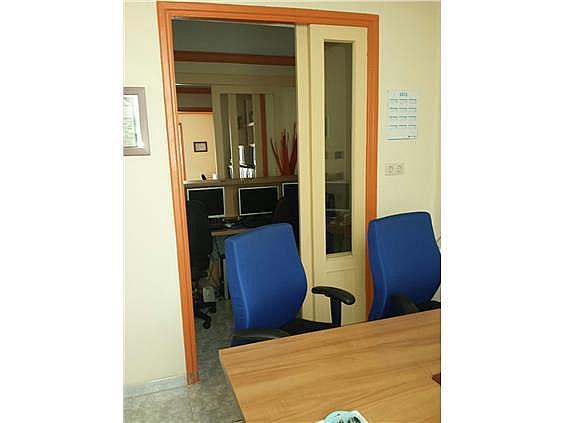 Oficina en alquiler en calle Ramón y Cajal, Los Castros-Castrillón-Eiris en Coruña (A) - 293562172