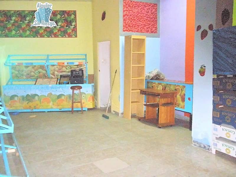 Foto - Local comercial en alquiler en calle Zona Sur, Burgos - 313205682