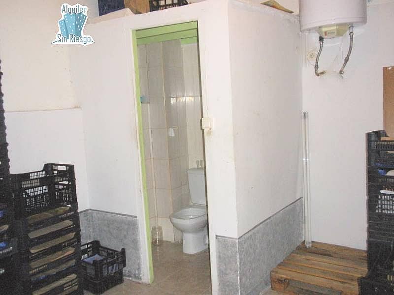 Foto - Local comercial en alquiler en calle Zona Sur, Burgos - 313205688