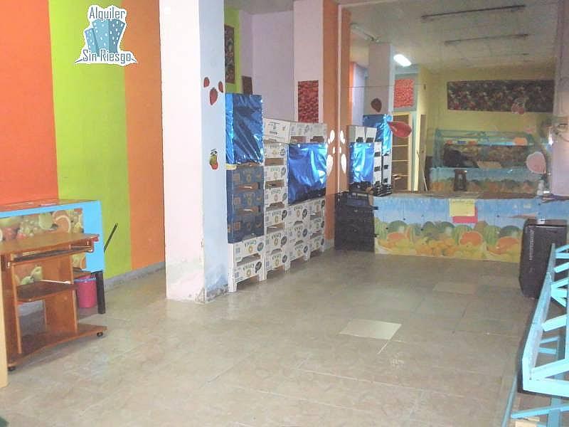 Foto - Local comercial en alquiler en calle Zona Sur, Burgos - 313205697